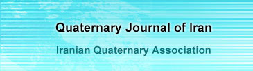 Quaternary Journal of Iran